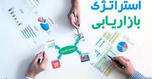 کتاب زبان مدیریت بازار یابی