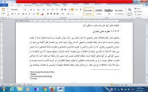 فصل دوم و پیشینه پژوهش رضایت زناشویی با منابع فارسی و انگلیسی