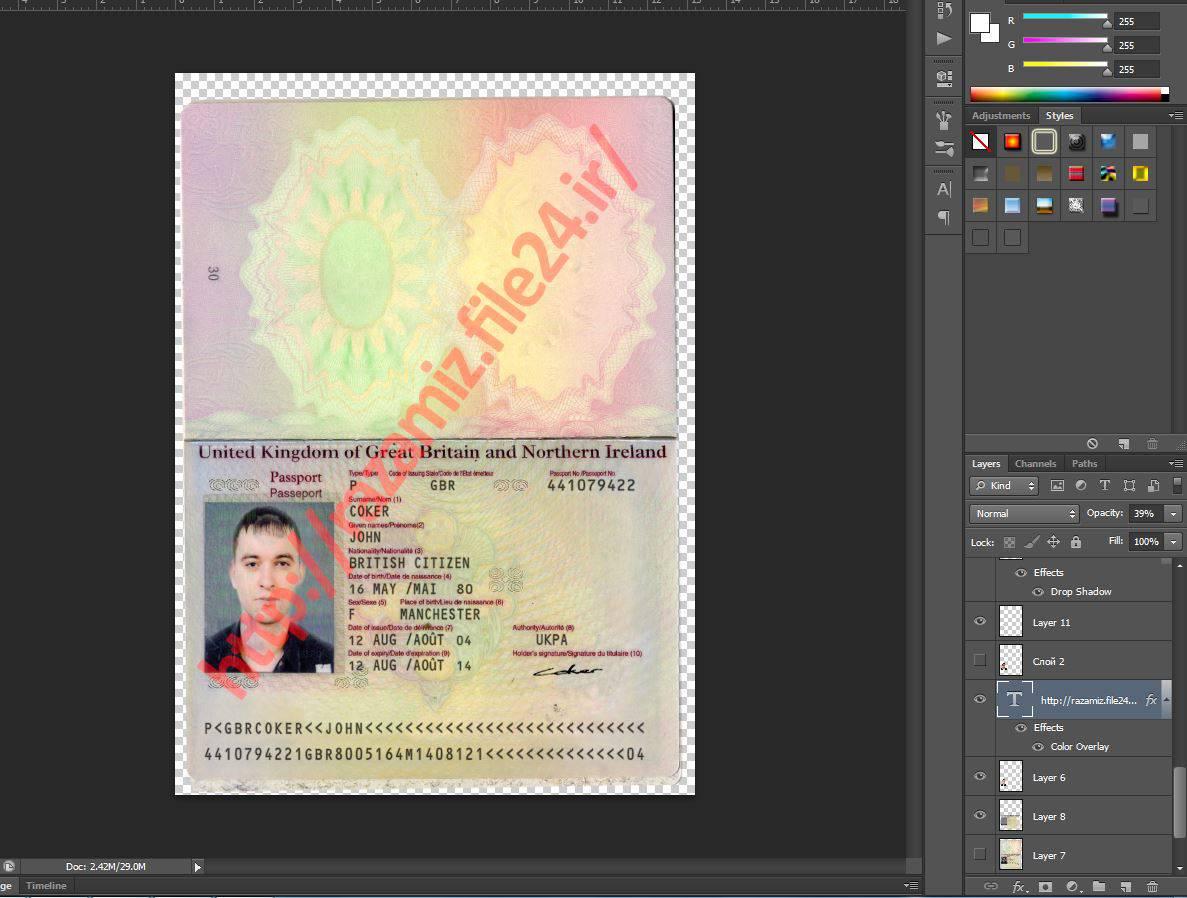 دانلود فایل فتوشاپ پاسپورت بریتانیایی