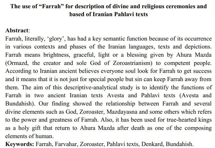 """The use of """"Farrah"""" for description of divine and religious ceremonies and based of Iranian Pahlavi texts"""