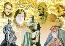 دانلود پایان نامه کارشناسی مقایسه مبانی فكری و سنت شعری رودكی و نیما یوشیج
