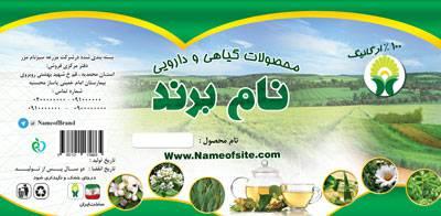 طرح لایه باز محصولات گیاهی و دارویی بر روی قوطی