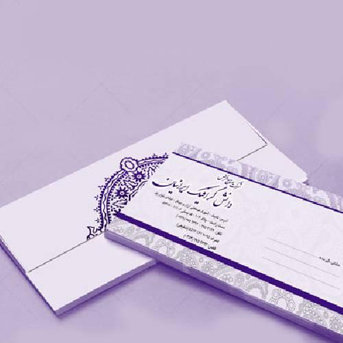 دانلود فایل لایه باز پاکت نامه بصورت  PSD