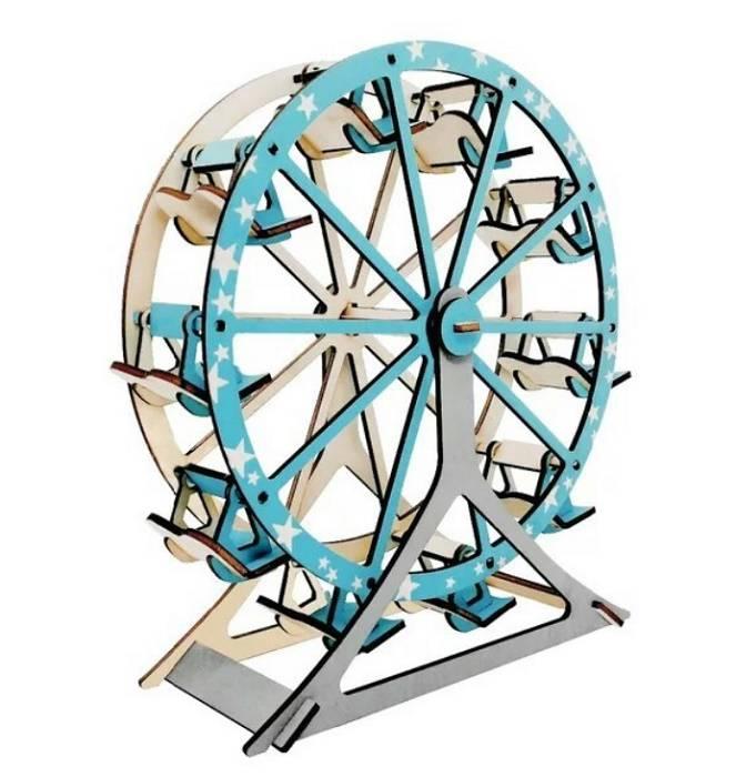 طرح چرخ و فلک
