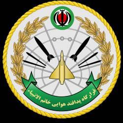 نمونه سوالات استخدامی قرارگاه پدافند هوایی خاتم الانبیاء(ص)