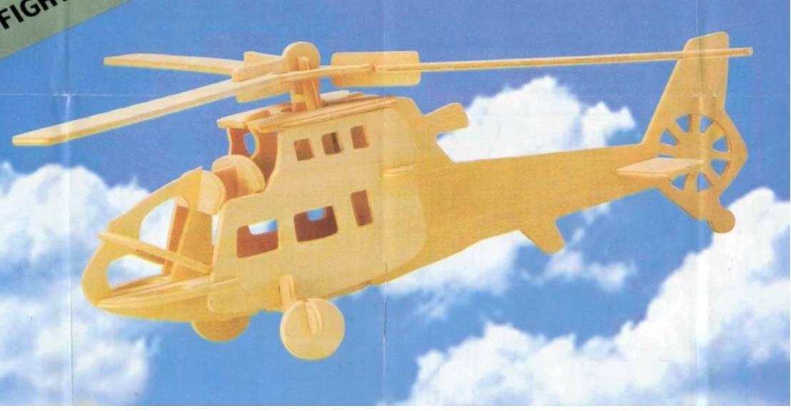 طرح معرق هلیکوپتر