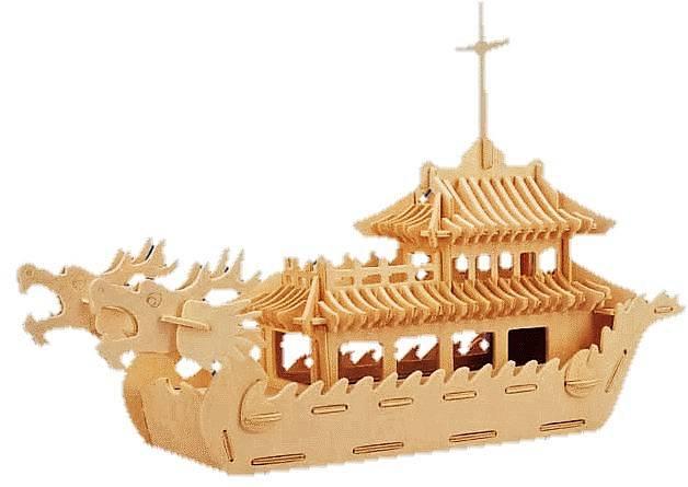 طرح کشتی اژدها