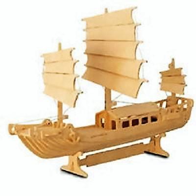 طرح کشتی چینی
