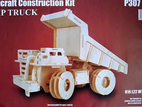طرح معرق کامیون