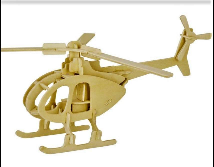 طرح هلیکوپتر