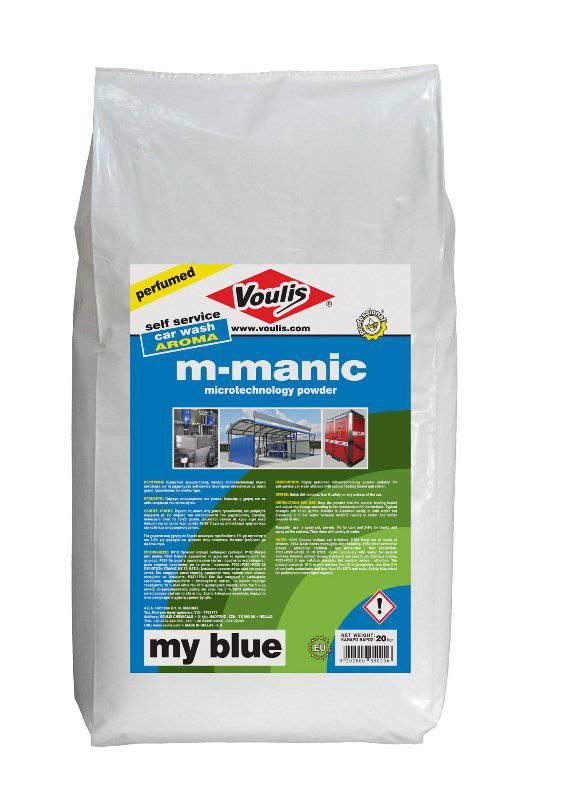 فروش فرمولاسیون پودر شوینده نانو بدون نیاز به آب مخصوص کارواش