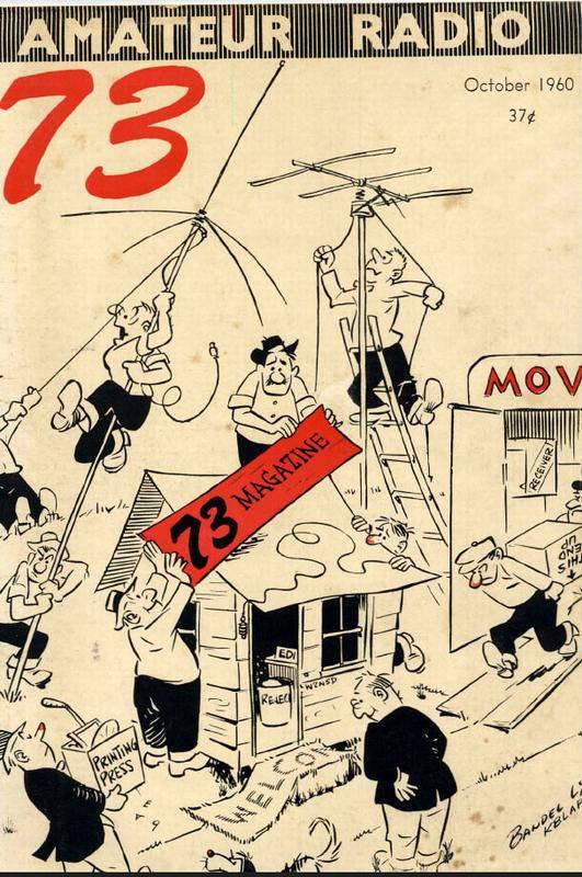 مجله رادیو آماتور شماره اول 1960