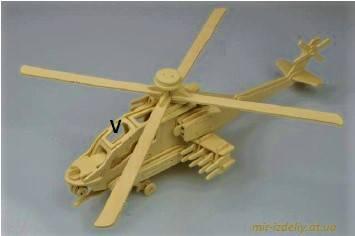 طرح هلیکوپتر جنگنده