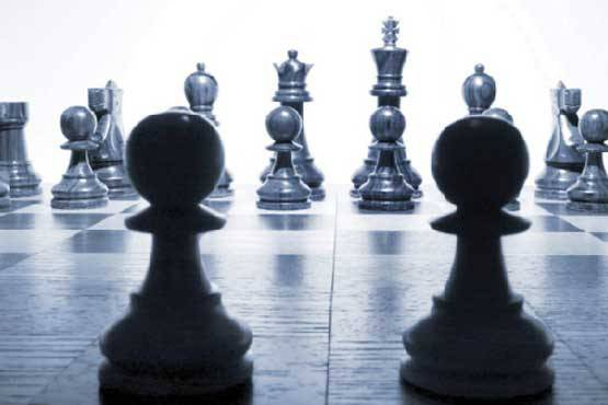 دانلود پاورپوینت آشنایی با مفهوم رهبری