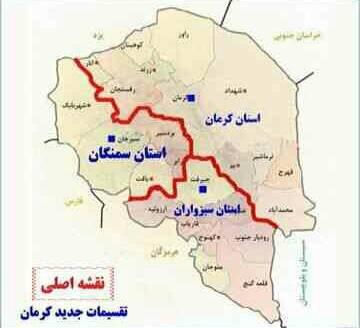 دانلود پاورپوینت پاتولوژی استان کرمان