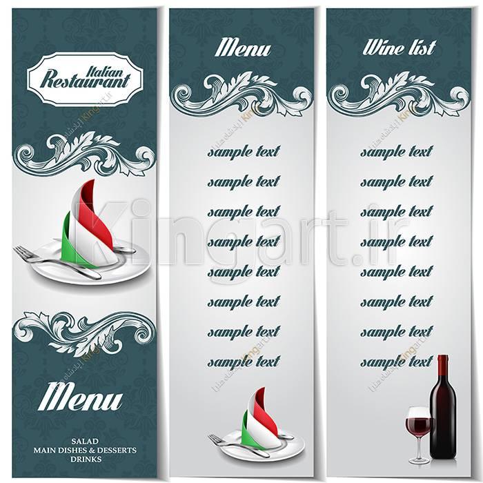 طرح لایه باز منو مناسب برای رستوران