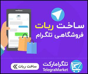 بنر لایه باز تلگرام مارکت