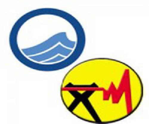 سوالات استخدامی بهداشت محیط در وزارت نیرو ( آب و فاضلاب)