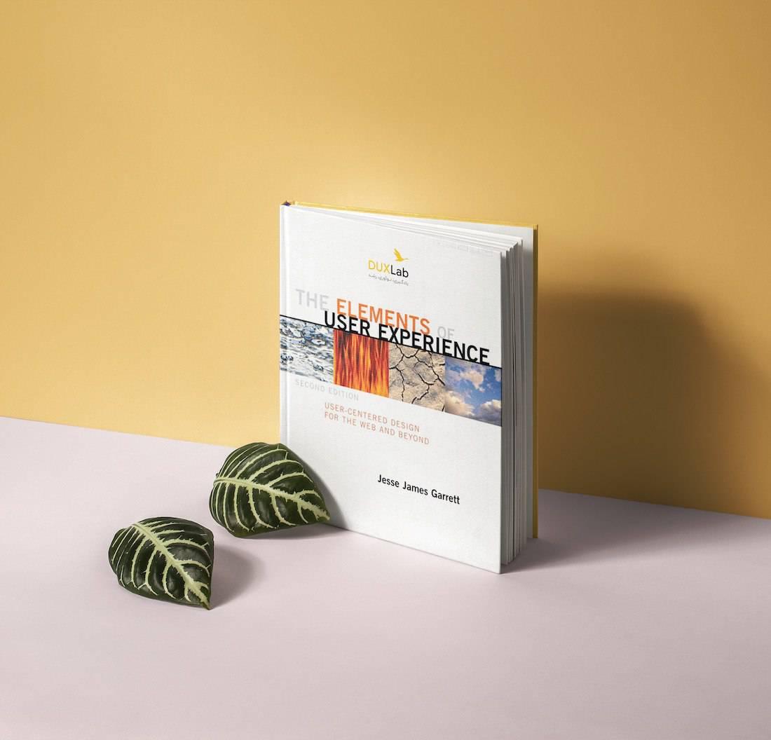 کتاب عناصر تجربه کاربری(انگلیسی)