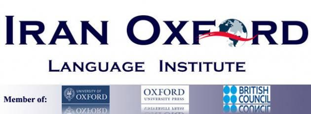 مجموعه کتاب آموزش آکسفورد