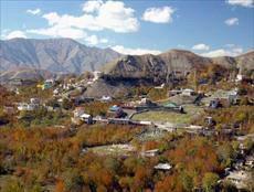 پاورپوینت روستای افجه در شهرستان شمیرانات