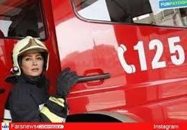 دانلود رایگان جزوه استخدامی آتش نشانی