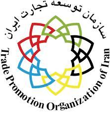 تحقیق سازمان توسعه تجارت ایران