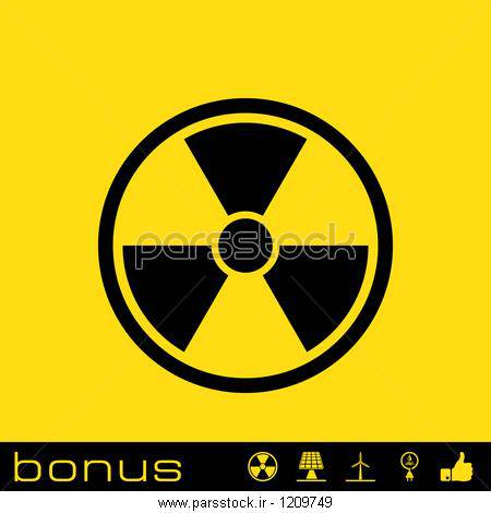 پروژه  دفع ضایعات هسته ای