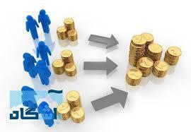 تحقیق اهمیت سرمایه گذاری در بخش توزیع