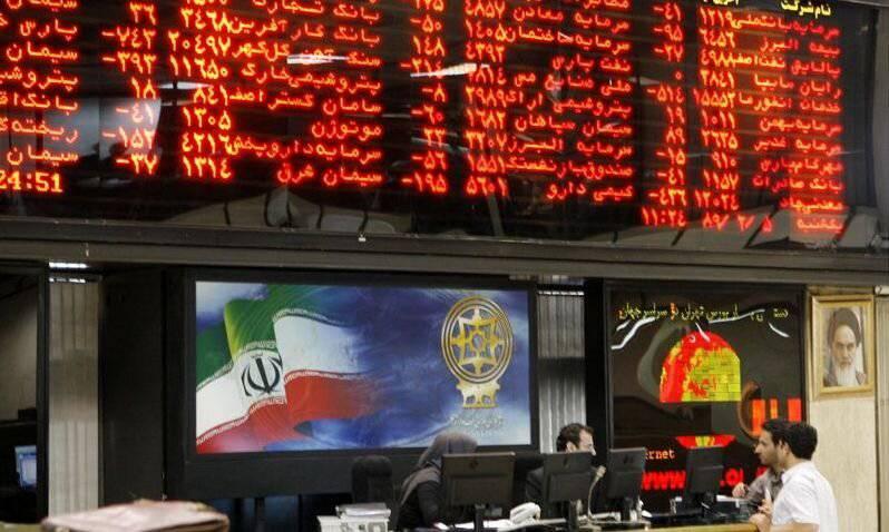 بسته صوتی آشنایی با بورس ایران