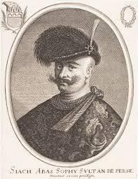 تحقیق شاه عباس دوم