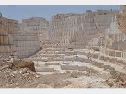 تحقیق نگاهي به معادن سنگ آهن مركزي ايران بافق
