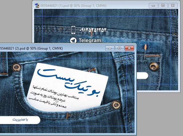 کارت ویزیت لایه باز و psd برای بوتیک و فروشگاه پوشاک و لباس مردانه  دو رو