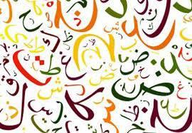 تحقیق مجموعه کلمات عوامانه فارسی