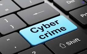 تحقیق جرائم رایانه ای