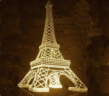 طرح بالبینگ برج ایفل