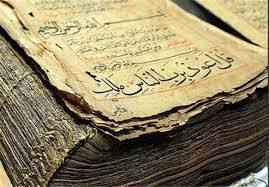 تحقیق مطابقه بيانات روح با كتب اسلامي