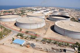 تحقیق آشنایی با عملیات یکی از مناطق نفتی