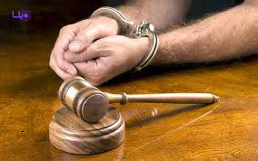 مقاله نقش توبه در سقوط مجازات