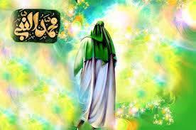 تحقیق زندگانی حضرت محمد(ص)