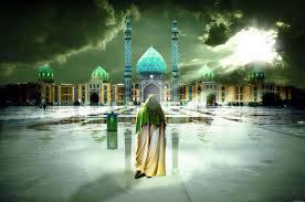 تحقیق ظهور حضرت مهدي (عج)  و آثار ظهور آن حضرت