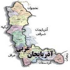 مقاله آذربایجان غربی وضعیت اشتغال