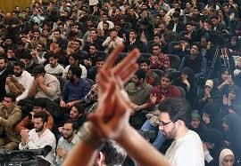 مقاله جنبش دانشجويي و نيروهاي سياسي خارج از دانشگاه (سالهاي 76تا1357)