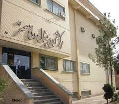 تحقیق كارآموزي در مركز مخابرات مباركه
