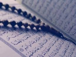 تحقیق جايگاه قرآن در آموزش و پرورش