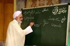تحقیق خلاصه نويسي درسهايي از قرآن در ماه مبارك رمضان