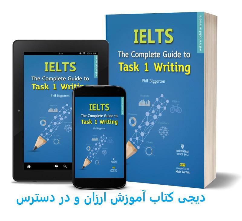 کتاب The Complete Guide to Task 1 Writing
