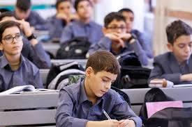 تحقیق مدیریت آموزش در مدارس