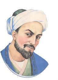 تحقیق بزرگداشت هزاره سعدی
