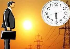 تحقیق انرژی ، کار و گرما